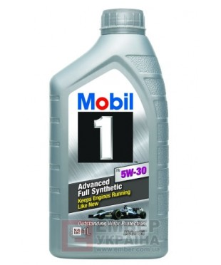Mobil 1 5W-30 AFS 1л моторное масло