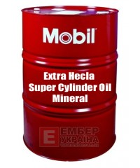 Цилиндровое масло Mobil Extra Hecla Super Cylinder Oil  Mineral, 208л