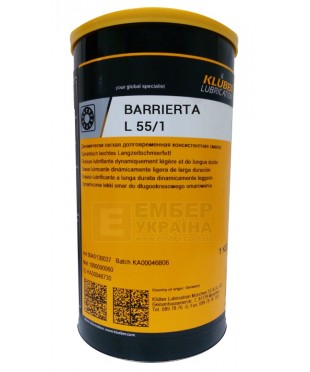Мастило Kluber Barrierta L 55/1