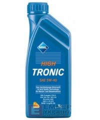 Aral HighTronic 5W-40