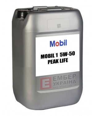 Mobil 1 AFS 5W-50, 20л моторное масло