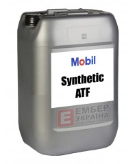 Трансмісійна олива Mobil 1 ATF Synthetic, 20л