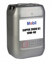 Моторне масло Mobil Super 2000 X1 10W-40, 20л