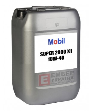 Моторне масло Mobil Super 2000 X1 10W-40 20л