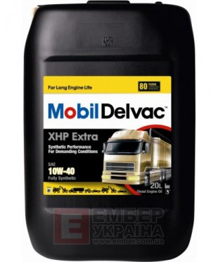 Масло Mobil Delvac XHP Extra 10W40 20 л
